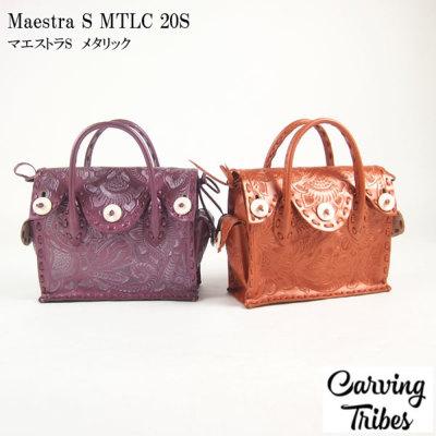 Maestra S MTLC 20S