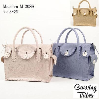 Maestra M 20SS