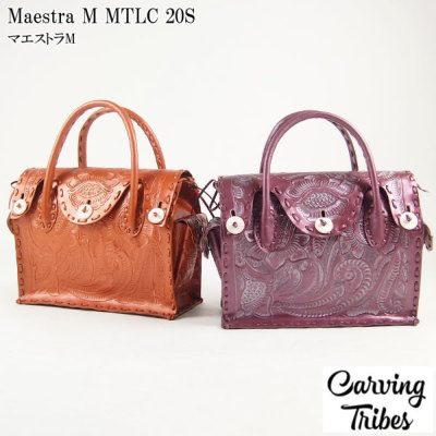 Maestra M MTLC 20S
