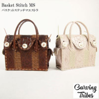 Basket Stitch MS
