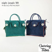 night jungle MS
