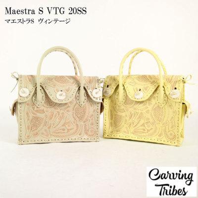 Maestra S VTG 20SS