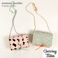 anemone shoulder