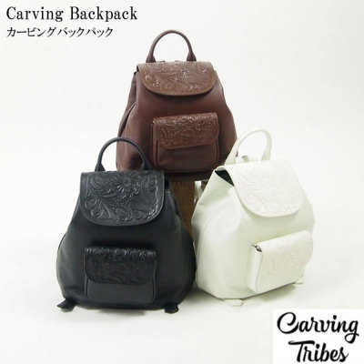 Carving Backpack