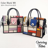 Color Block MS