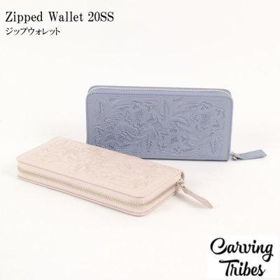 Zipped Wallet 20SS