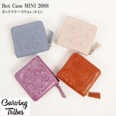 Box Case MINI 20SS