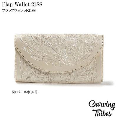 Flap Wallet 21SS