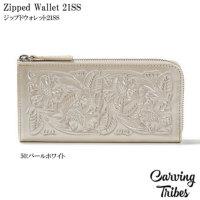 Zipped Wallet 21SS