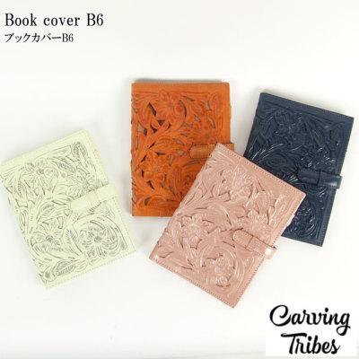 Book cover B6