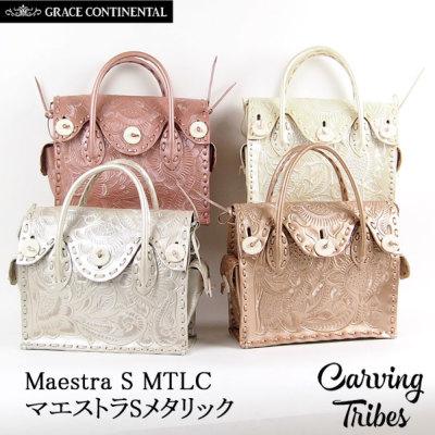 Maestra人気ランキング1位〜マエストラSメタリック