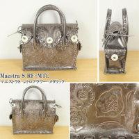 Maestra S RF-MTL