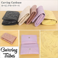 Carving Card case