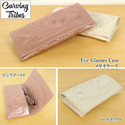 Eye Glasses Case
