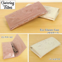 Eye Glasses Case