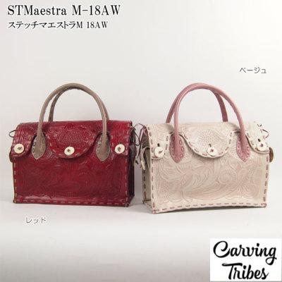 STMaestra M-18AW
