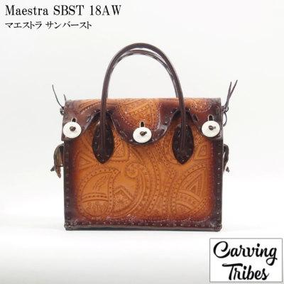 Maestra SBST18AW