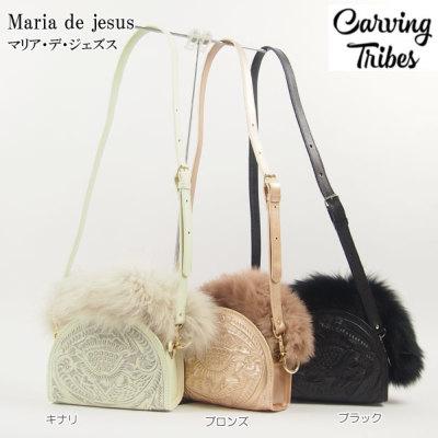 Maria de jesus マリア デ ジェズス