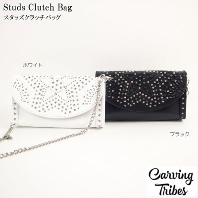 Studs Clutch Bag