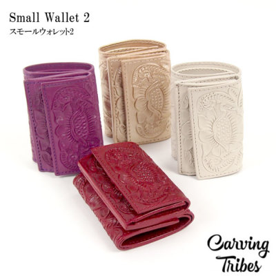 Small Wallet 2