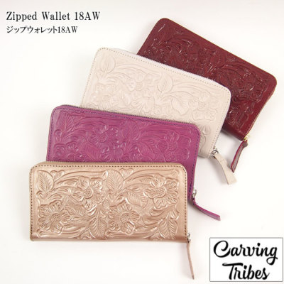 Zipped Wallet 18AW