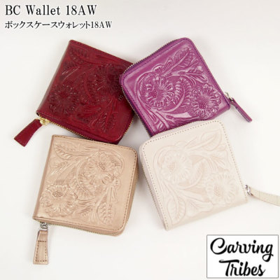 BC Wallet 18AW