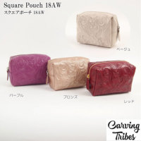 Square Pouch 18AW