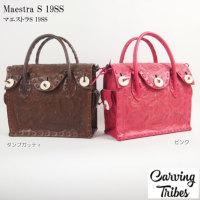 MaestraS 19SS