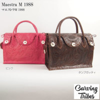 Maestra M 19SS