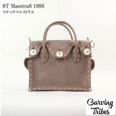 ST MaestraS 19SS