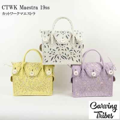 CTWK Maestra 19ss