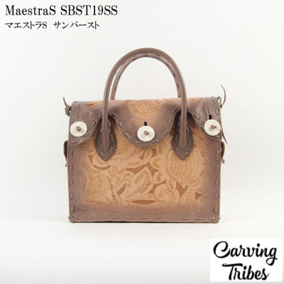 MaestraS SBST19SS