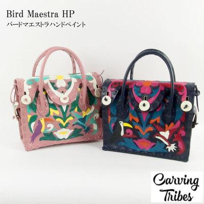 Bird Maestra HP