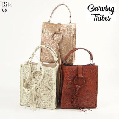 カービングバッグ人気ランキング3位〜Rita リタ