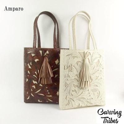 Amparo アンパロ