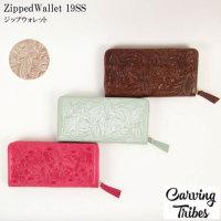 ZippedWallet 19SS