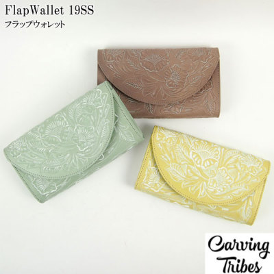 FlappWallet19SS