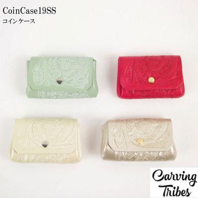 カービングウォレット人気ランキング5位〜CoinCase19SS コインケース