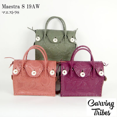 Maestra S 19AW