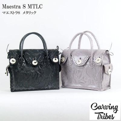 Maestra S MTLC