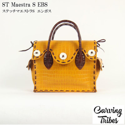 ST Maestra S EBS