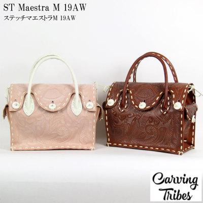 ST Maestra M 19AW