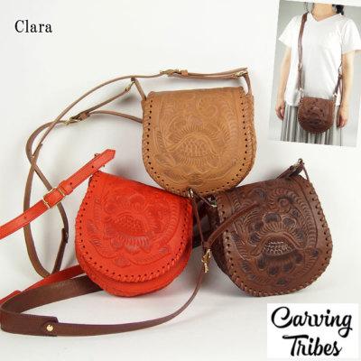 カービングバッグ人気ランキング2位〜Clara クララ