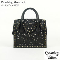 Punching Maestra 2