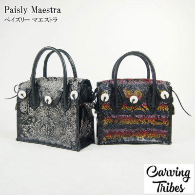 Paisly Maestra