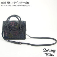 mini MS フライスターqltg