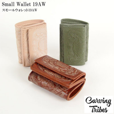 Small Wallet 19AW