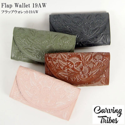 Flap Wallet 19AW