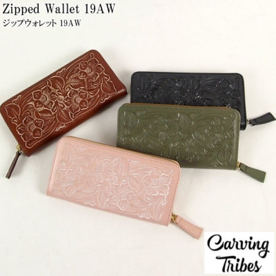 Zipped Wallet 19AW