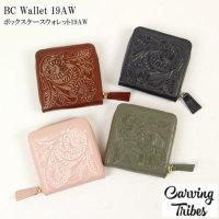 BC Wallet 19AW